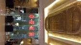 Escritura de chino simplificado en un hotel de Shanghái