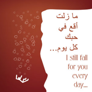 expresiones árabes