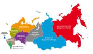 colorido mapa de los distritos federales en idioma ruso
