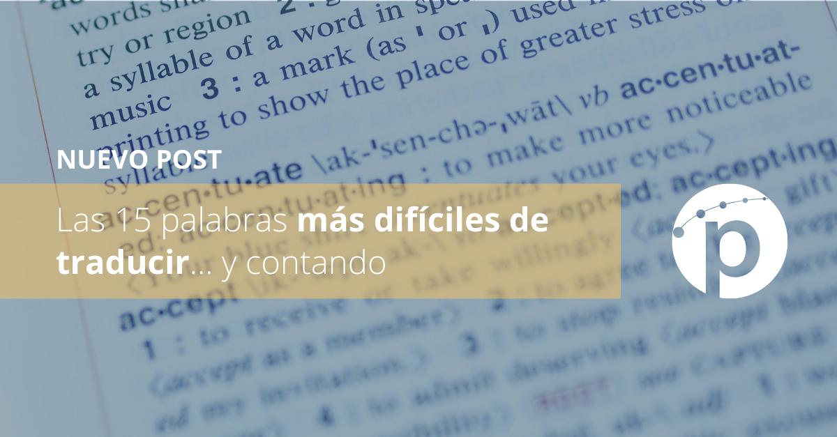 Las palabras más difíciles de traducir