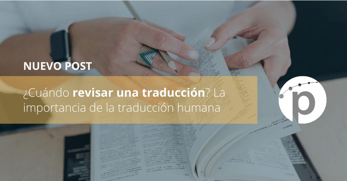 ¿Cuándo revisar una traducción? La importancia de la traducción humana